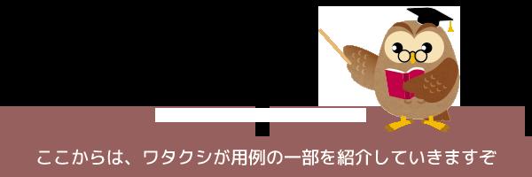 マスコットキャラクター:石博士