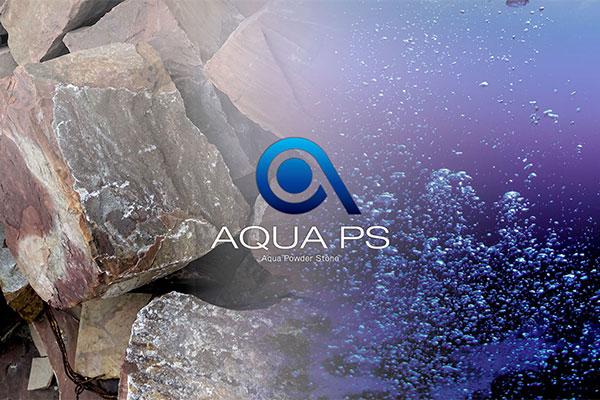 アクアPSの応用は、お客様次第です。