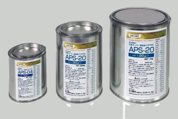 天然スーパー添加剤アクアPS、販売開始のごあいさつ