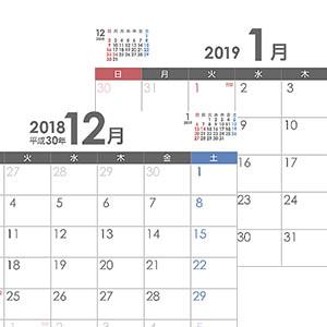 新年は7日より営業、年末・年始休暇のお知らせ